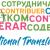 International Translation Day banner