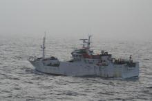 CCAMLR IUU listed vessel, Wutaishan Anhui 44, dated 29 January 2012