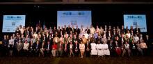 Délégués au GFETW 2014
