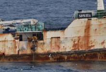 El Songhua – uno de los barcos avistados por Nueva Zelandia